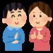 手話の勉強って初心者は何から始めるべき?おすすめの教材や方法は?
